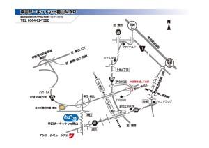 幸田サーキット最新MAP